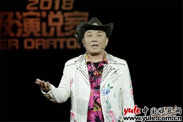 超级演说家2018陈志朋大谈原生家庭伊能静表示对不起儿子